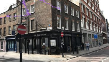 Prime Location A3 Restaurant – Lease For Sale