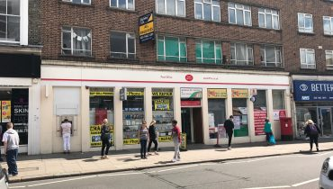 PRIME LOCATION COMMERCIAL UNIT – A1/A2 USE – TO BE LET