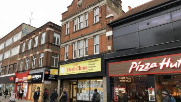 SHOP TO LET IN HAMMERSMITH