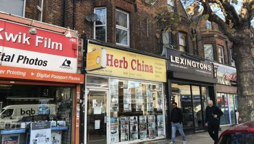 SHOP TO LET IN NORTH FINCHLEY
