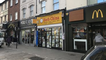 SHOP TO LET IN WOOD GREEN