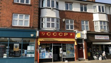 SHOP TO LET IN SOUTH EALING