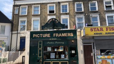 GROUND FLOOR RETAIL PREMISES – FOR SALE