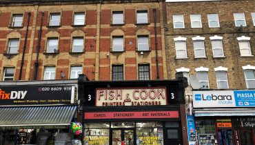 SELF-CONTAINED OFFICES IN FINSBURY PARK – TO BE LET