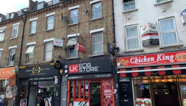 PROMINENTLY POSITIONED SHOP / RESTAURANT TO LET IN CAMDEN