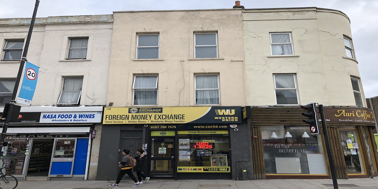 SHOP / OFFICE TO LET IN HOLLOWAY ROAD