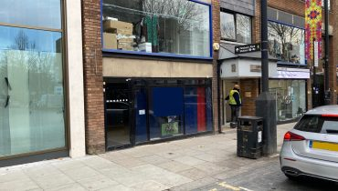 GROUND FLOOR COMMERCIAL PREMISES TO LET